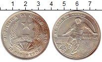 Изображение Монеты Африка Гвинея-Бисау 10000 песо 1991 Серебро UNC-