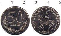 Изображение Мелочь Европа Албания 50 лек 2000 Медно-никель UNC