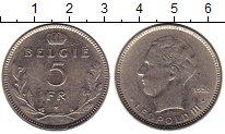 Изображение Монеты Европа Бельгия 5 франков 1936 Медно-никель XF