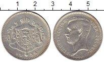 Изображение Монеты Бельгия 20 франков 1934 Серебро XF Альберт I