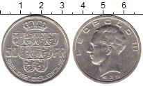 Изображение Монеты Европа Бельгия 50 франков 1939 Серебро XF