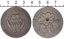 Изображение Монеты Беларусь 20 рублей 2005 Серебро UNC Каменный цветок