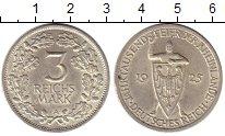 Изображение Монеты Германия Веймарская республика 3 марки 1925 Серебро XF
