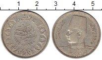 Изображение Монеты Египет 5 пиастров 1939 Серебро XF-