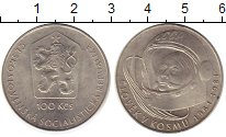 Изображение Монеты Чехословакия 100 крон 1981 Медно-никель XF