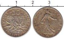 Изображение Монеты Франция 50 сантим 1918 Серебро VF