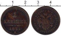 Изображение Монеты Австрия 1 крейцер 1851 Медь VF А