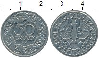 Изображение Монеты Польша 50 грош 1923 Медно-никель XF