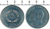 Изображение Монеты Германия ГДР 20 марок 1971 Медно-никель XF