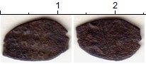Изображение Монеты 1645-1676 Алексей Михайлович 1 копейка 1655 Серебро VF