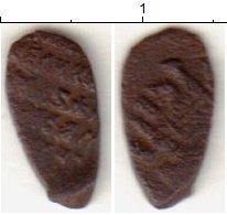Изображение Монеты Россия 1645-1676 Алексей Михайлович 1 копейка 1655 Медь VF