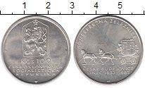 Изображение Монеты Чехия Чехословакия 100 крон 1982 Серебро UNC-