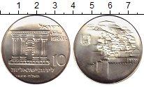 Изображение Монеты Израиль 10 лир 1968 Серебро UNC