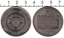 Изображение Монеты Европа Германия Жетон 1988 Медно-никель UNC-