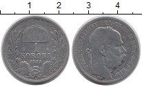 Изображение Монеты Европа Венгрия 1 крона 1893 Серебро VF