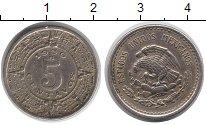Изображение Монеты Мексика 5 сентаво 1936 Медно-никель XF