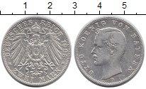 Изображение Монеты Бавария 2 марки 1903 Серебро XF-