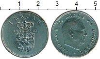 Изображение Монеты Дания 1 крона 1963 Медно-никель XF Фредерик IX