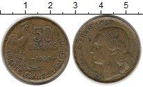 Изображение Монеты Франция 50 франков 1952 Латунь VF
