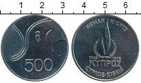 Изображение Монеты Кипр 500 милс 1978 Медно-никель UNC-