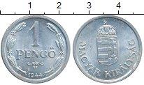 Изображение Монеты Европа Венгрия 1 пенго 1944 Алюминий XF
