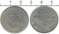 Изображение Монеты Азия Сингапур 50 центов 1967 Медно-никель XF