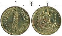 Изображение Монеты Сирия 5 пиастров 1971 Латунь UNC-