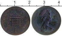 Изображение Монеты Великобритания 1 пенни 1977 Бронза XF