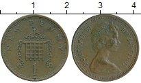 Изображение Монеты Великобритания 1 пенни 1971 Бронза XF
