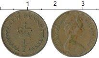 Изображение Монеты Европа Великобритания 1/2 пенни 1971 Бронза XF