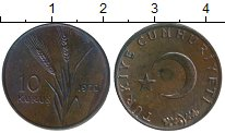 Изображение Монеты Азия Турция 10 куруш 1970 Бронза XF