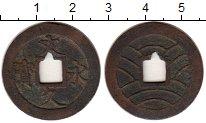 Изображение Монеты Азия Япония 4 мон 0 Медь VF