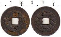 Изображение Монеты Япония 4 мон 0 Медь VF