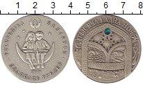 Изображение Монеты Беларусь 20 рублей 2006 Серебро UNC Сказки.Тысяча и одна