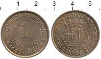 Изображение Монеты Гвинея-Бисау 1 эскудо 1946 Бронза UNC-