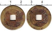 Изображение Монеты Китай 1 кеш 0 Медь VF XVIII-XIX вв.