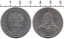 Изображение Монеты Европа Польша 50 злотых 1982 Медно-никель UNC-