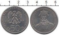Изображение Монеты Польша 50 злотых 1980 Медно-никель UNC- Казимир I Восстанови