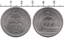 Изображение Монеты Кабо-Верде 10 эскудо 1985 Медно-никель UNC-