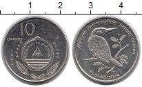Изображение Монеты Кабо-Верде 10 эскудо 1994 Медно-никель UNC-