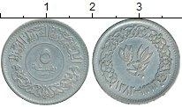 Изображение Монеты Азия Йемен 5 букша 1963 Серебро XF