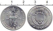 Изображение Монеты Африка Мавритания 1/5 угия 1973 Алюминий UNC-