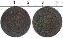 Изображение Монеты Йемен 1/80 риала 1953 Бронза XF