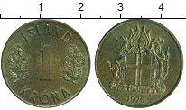 Изображение Монеты Европа Исландия 1 крона 1970 Латунь XF