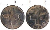 Изображение Монеты Европа Швейцария 1 рапп 1963 Бронза XF+