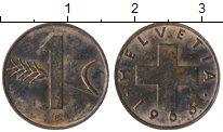 Изображение Монеты Швейцария 1 рапп 1966 Бронза XF+
