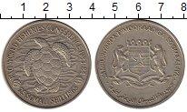 Изображение Монеты Сомали 25 шиллингов 1984 Медно-никель UNC