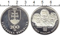 Изображение Монеты Европа Словакия 200 крон 1993 Серебро Proof-
