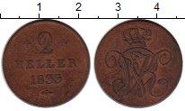 Изображение Монеты Гессен-Кассель 2 геллера 1833 Медь XF- Вильгельм II