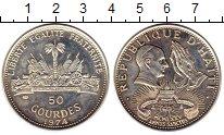 Изображение Монеты Северная Америка Гаити 50 гурдес 1974 Серебро UNC